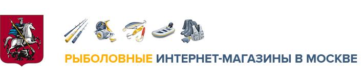 rybolovnye-internet-magaziny.ru